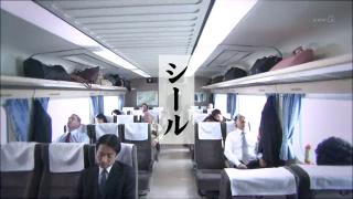 松本人志のコントMHK「シール」