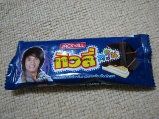 タイのお土産 JACK'n JILL Tivoli