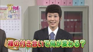 佐藤良子アナ扮する「サラリーマン」