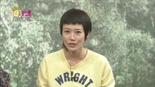 佐藤良子アナ扮する「子供」