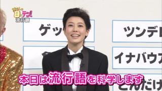 佐藤良子アナ扮する「司会者」
