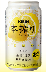 本搾りチューハイ レモン 新デザイン