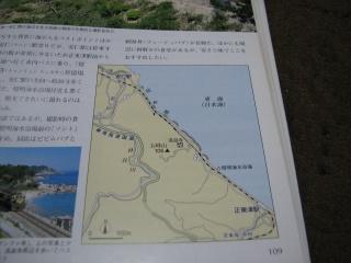 「東海(日本海)」の表記(「JTBキャンブックス 韓国鉄道の旅」より)1