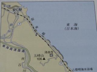 「東海(日本海)」の表記(「JTBキャンブックス 韓国鉄道の旅」より)2