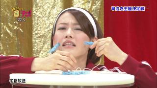 所さんの目がテン 佐藤良子アナ 洗濯バサミとヘアバンド