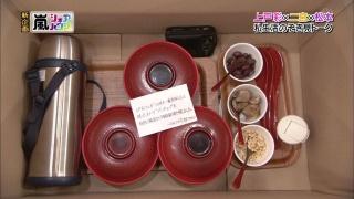 韓国スイーツ「パッチュッ」のお取り寄せ