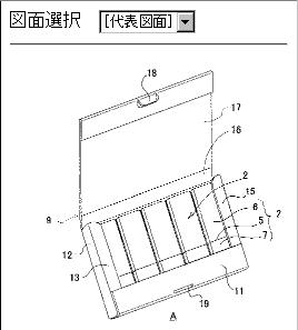 ロッテZEUS特許の代表図面