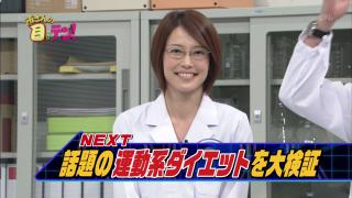 佐藤良子アナのコスプレ(白衣の助手)