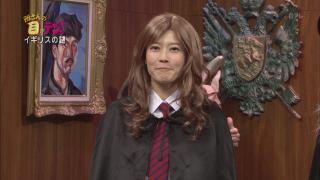 佐藤良子アナのコスプレ(ハリーポッターのハーマイオニー)