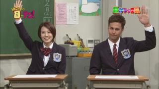 佐藤良子アナのコスプレ(ブレザー制服の女子高生)