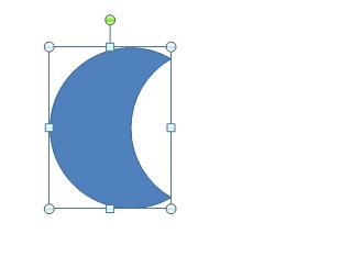 図形の単純型抜き(PowerPoint2010)