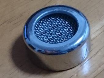 泡沫器 下側